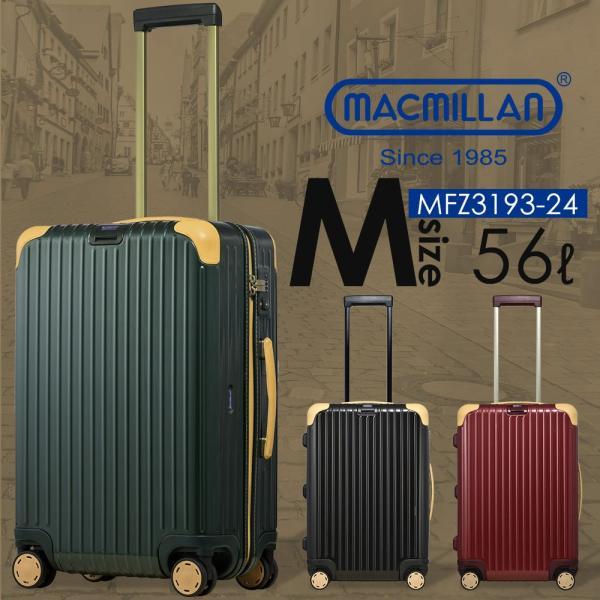 スーツケース アウトレット 安い 訳あり Mサイズ 中型 ファスナー 静音 8輪キャスター ダイヤル式TSA キャリーバッグ キャリーケース おしゃれ tabi
