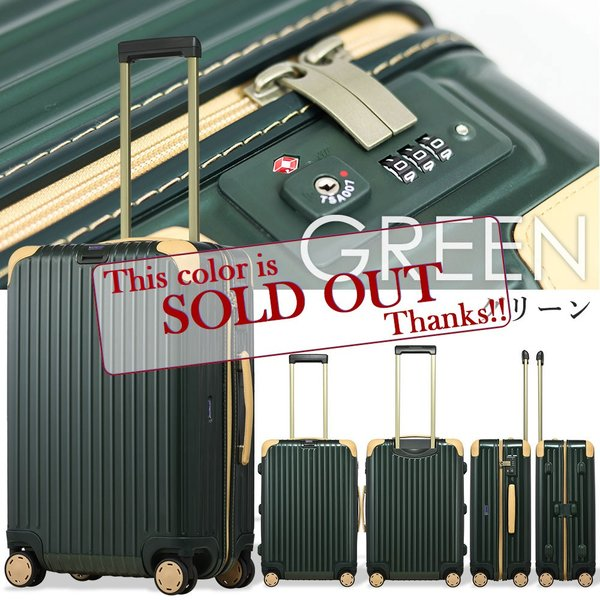 スーツケース アウトレット 安い 訳あり Mサイズ 中型 ファスナー 静音 8輪キャスター ダイヤル式TSA キャリーバッグ キャリーケース おしゃれ tabi 12