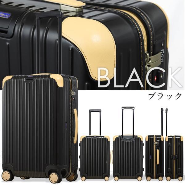 スーツケース アウトレット 安い 訳あり Mサイズ 中型 ファスナー 静音 8輪キャスター ダイヤル式TSA キャリーバッグ キャリーケース おしゃれ tabi 13