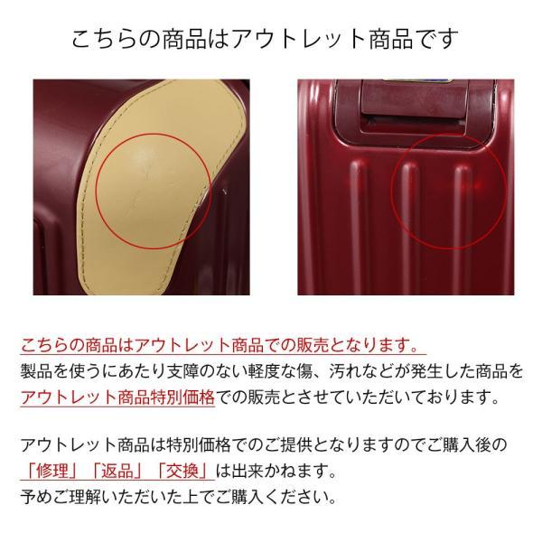 スーツケース アウトレット 安い 訳あり Mサイズ 中型 ファスナー 静音 8輪キャスター ダイヤル式TSA キャリーバッグ キャリーケース おしゃれ tabi 15