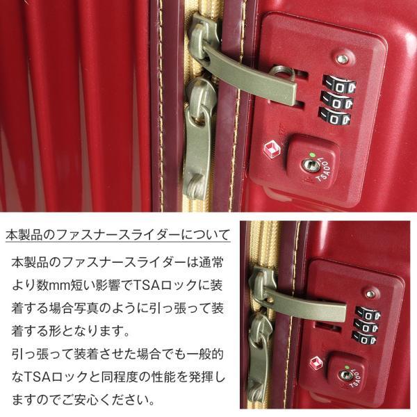 スーツケース アウトレット 安い 訳あり Mサイズ 中型 ファスナー 静音 8輪キャスター ダイヤル式TSA キャリーバッグ キャリーケース おしゃれ tabi 16
