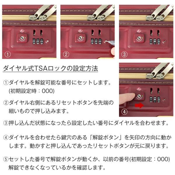 スーツケース アウトレット 安い 訳あり Mサイズ 中型 ファスナー 静音 8輪キャスター ダイヤル式TSA キャリーバッグ キャリーケース おしゃれ tabi 17