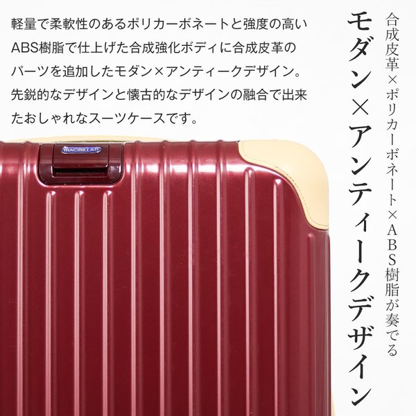 スーツケース アウトレット 安い 訳あり Mサイズ 中型 ファスナー 静音 8輪キャスター ダイヤル式TSA キャリーバッグ キャリーケース おしゃれ tabi 03