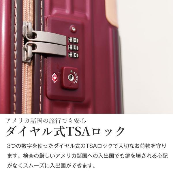 スーツケース アウトレット 安い 訳あり Mサイズ 中型 ファスナー 静音 8輪キャスター ダイヤル式TSA キャリーバッグ キャリーケース おしゃれ tabi 06