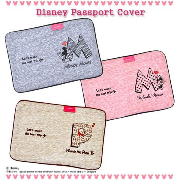 ディズニー TSパスポートカバー 14 ミッキーマウス ミニーマウス くまのプーさん パスポートケース【メール便配送可能】