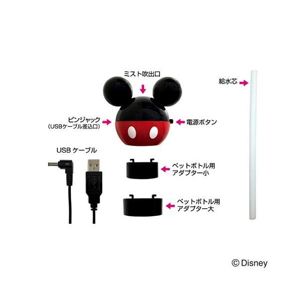 ペットボトルに付けるだけ♪ディズニー【ペットボトル式加湿器 ミッキーマウス TD-8 USB式電源】|tabigoods|02