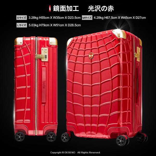 マーベル スパイダーマン スーツケース 赤 Lサイズ 長期旅行 留学 海外 MARVEL SPIDERMAN アメコミ キャラクター|tabinoselectshop|13