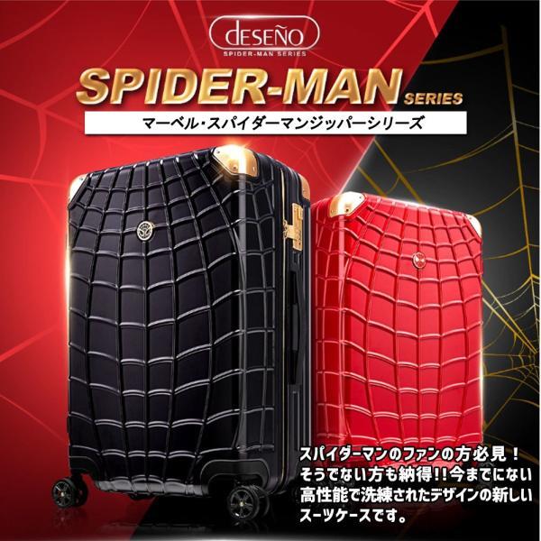 マーベル スパイダーマン スーツケース 赤 Lサイズ 長期旅行 留学 海外 MARVEL SPIDERMAN アメコミ キャラクター|tabinoselectshop|02
