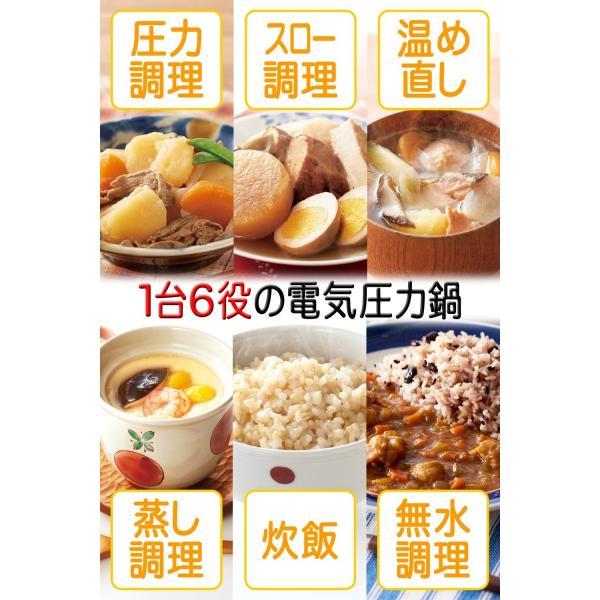 siroca 電気圧力鍋 SP-D131 ホワイト圧力/無水/蒸し/炊飯/スロー調理/温め直し/コンパクト tabito-haruru-store
