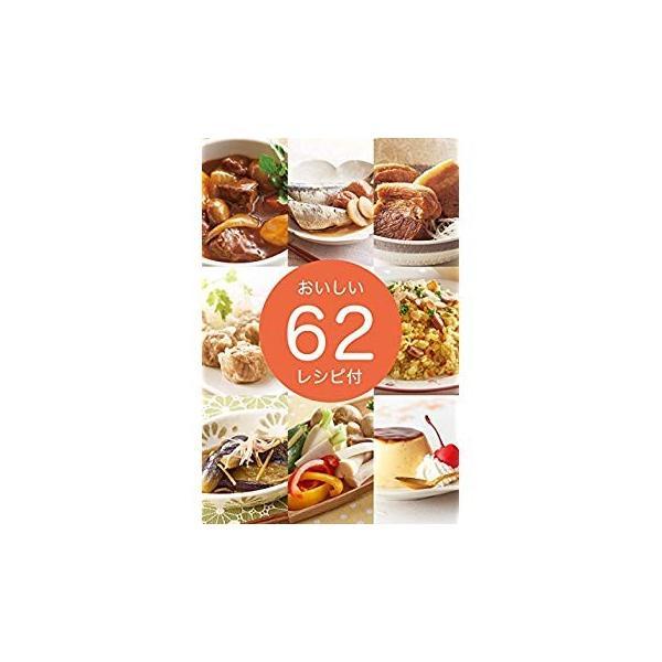 siroca 電気圧力鍋 SP-D131 ホワイト圧力/無水/蒸し/炊飯/スロー調理/温め直し/コンパクト tabito-haruru-store 02