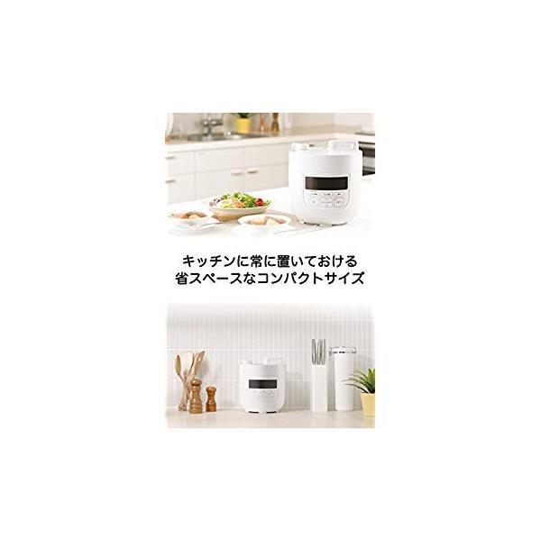 siroca 電気圧力鍋 SP-D131 ホワイト圧力/無水/蒸し/炊飯/スロー調理/温め直し/コンパクト tabito-haruru-store 11
