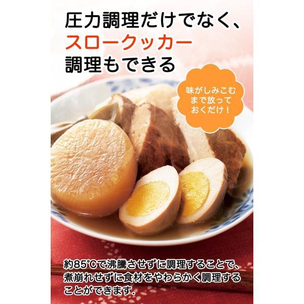 siroca 電気圧力鍋 SP-D131 ホワイト圧力/無水/蒸し/炊飯/スロー調理/温め直し/コンパクト tabito-haruru-store 12