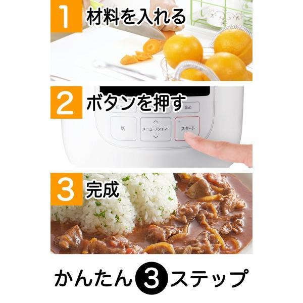 siroca 電気圧力鍋 SP-D131 ホワイト圧力/無水/蒸し/炊飯/スロー調理/温め直し/コンパクト tabito-haruru-store 14