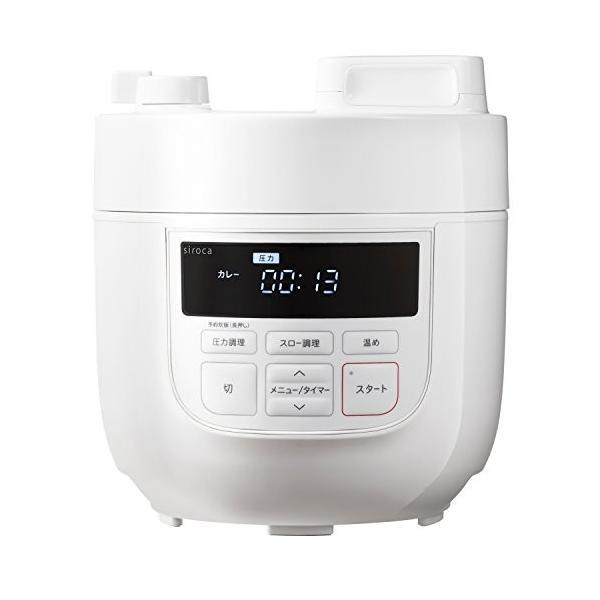 siroca 電気圧力鍋 SP-D131 ホワイト圧力/無水/蒸し/炊飯/スロー調理/温め直し/コンパクト tabito-haruru-store 15