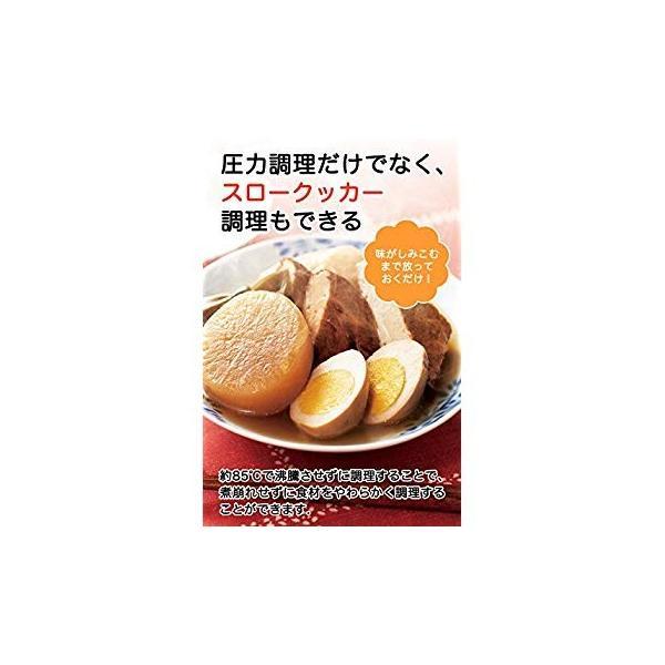 siroca 電気圧力鍋 SP-D131 ホワイト圧力/無水/蒸し/炊飯/スロー調理/温め直し/コンパクト tabito-haruru-store 17