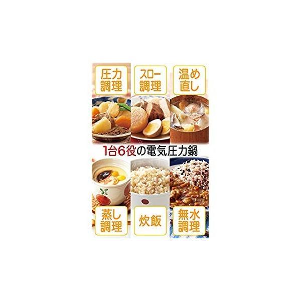 siroca 電気圧力鍋 SP-D131 ホワイト圧力/無水/蒸し/炊飯/スロー調理/温め直し/コンパクト tabito-haruru-store 18