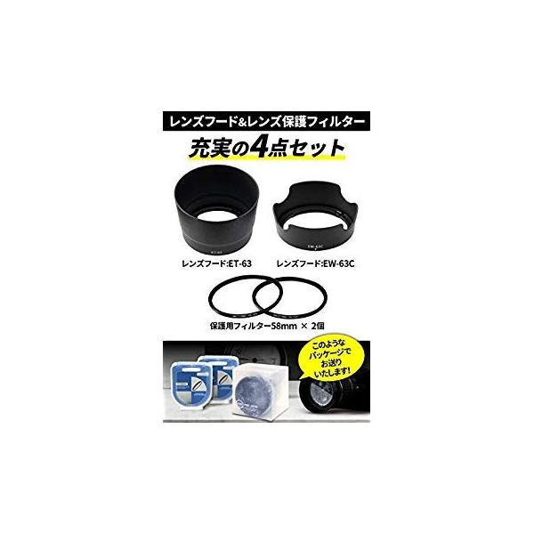 Canon EOS Kiss X10 X9i X9 X8i X7i ダブルズームレンズキット用 互換 レンズフード EW-63C ET-63 tabito-haruru-store
