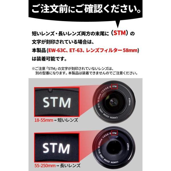 Canon EOS Kiss X10 X9i X9 X8i X7i ダブルズームレンズキット用 互換 レンズフード EW-63C ET-63 tabito-haruru-store 11