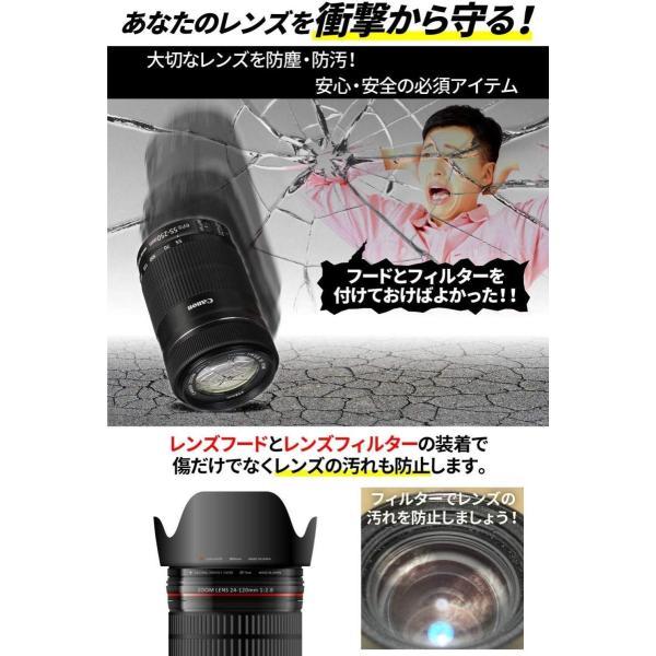 Canon EOS Kiss X10 X9i X9 X8i X7i ダブルズームレンズキット用 互換 レンズフード EW-63C ET-63 tabito-haruru-store 13