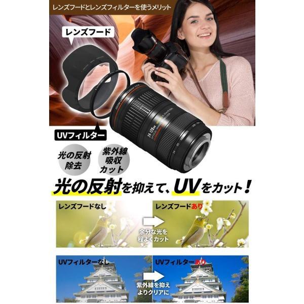 Canon EOS Kiss X10 X9i X9 X8i X7i ダブルズームレンズキット用 互換 レンズフード EW-63C ET-63 tabito-haruru-store 14