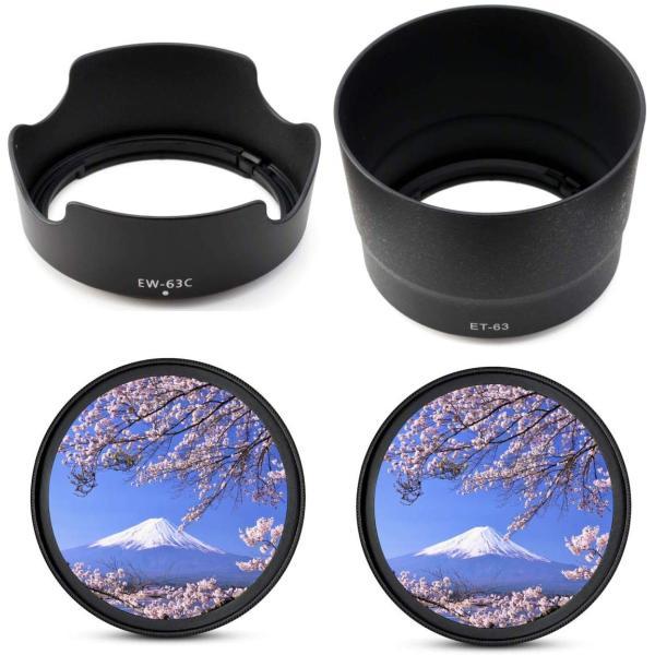 Canon EOS Kiss X10 X9i X9 X8i X7i ダブルズームレンズキット用 互換 レンズフード EW-63C ET-63 tabito-haruru-store 15