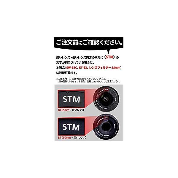 Canon EOS Kiss X10 X9i X9 X8i X7i ダブルズームレンズキット用 互換 レンズフード EW-63C ET-63 tabito-haruru-store 17