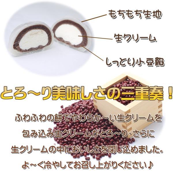 生クリーム大福 小豆 1個|tabiyoka|03