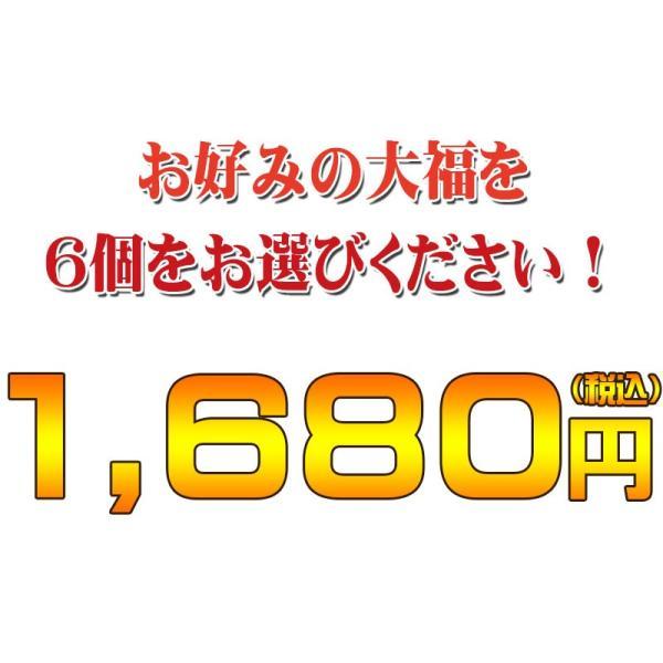 生クリーム大福 お好みの大福6個セット|tabiyoka|04