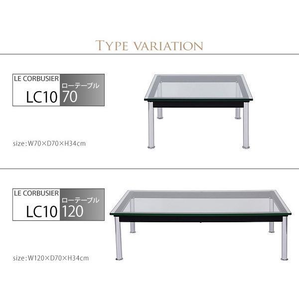 応接セット 3点 〔テーブル幅70cm+1人掛け×2〕 Atype リプロダクト製品 table-lukit 16