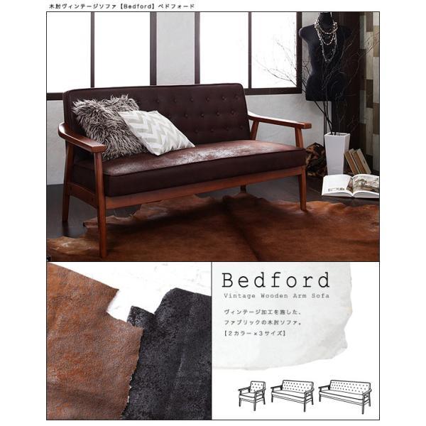 ソファー 1人掛け 肘付き 木製 ファブリック ヴィンテージ加工|table-lukit|02