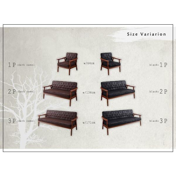 ソファー 1人掛け 肘付き 木製 ファブリック ヴィンテージ加工|table-lukit|11