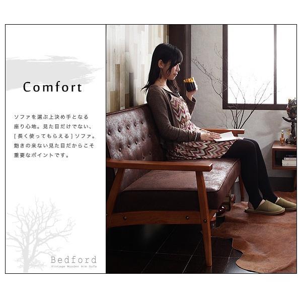 ソファー 1人掛け 肘付き 木製 ファブリック ヴィンテージ加工|table-lukit|12