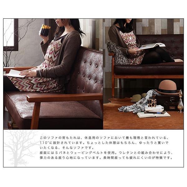ソファー 1人掛け 肘付き 木製 ファブリック ヴィンテージ加工|table-lukit|13