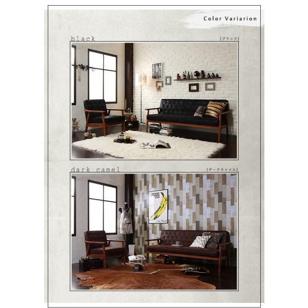 ソファー 1人掛け 肘付き 木製 ファブリック ヴィンテージ加工|table-lukit|14