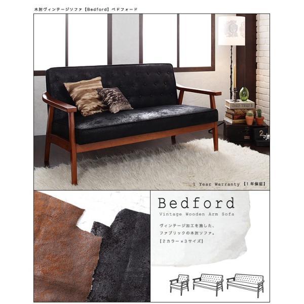 ソファー 1人掛け 肘付き 木製 ファブリック ヴィンテージ加工|table-lukit|15