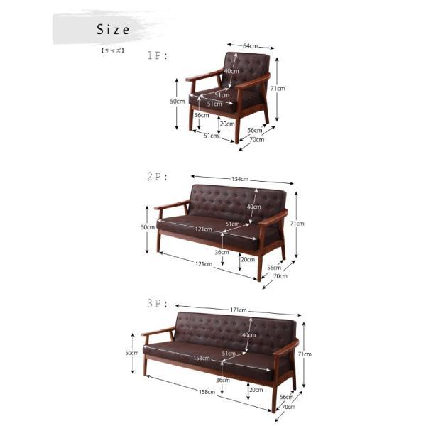 ソファー 1人掛け 肘付き 木製 ファブリック ヴィンテージ加工|table-lukit|16