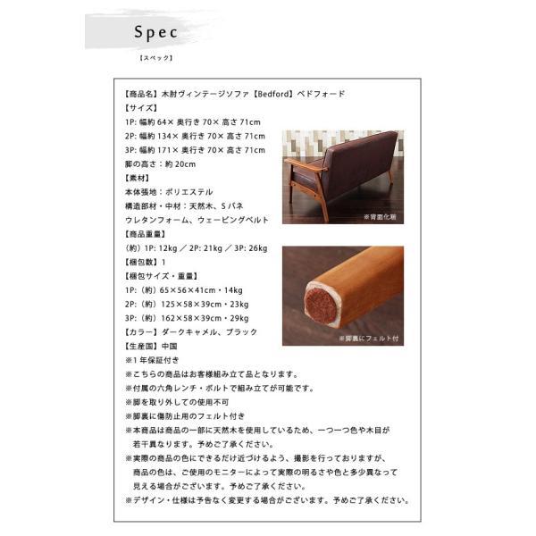 ソファー 1人掛け 肘付き 木製 ファブリック ヴィンテージ加工|table-lukit|17