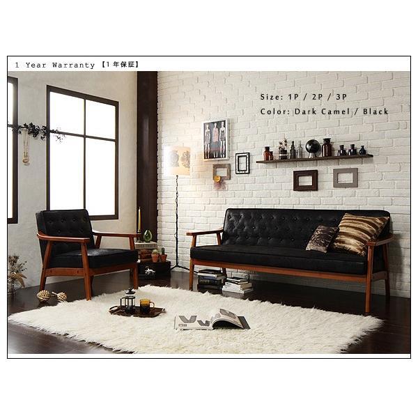 ソファー 1人掛け 肘付き 木製 ファブリック ヴィンテージ加工|table-lukit|03