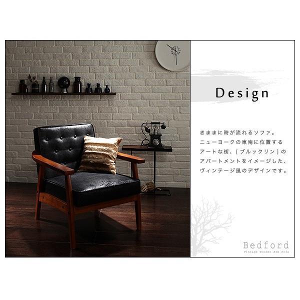 ソファー 1人掛け 肘付き 木製 ファブリック ヴィンテージ加工|table-lukit|04