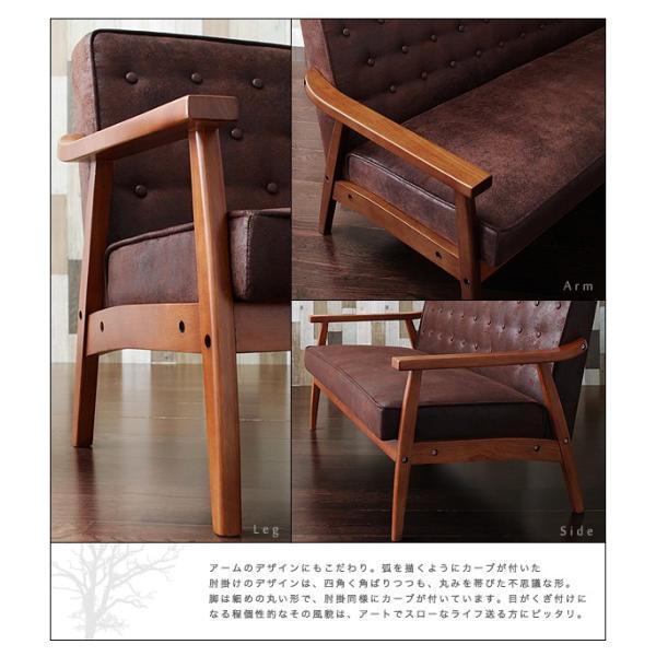 ソファー 1人掛け 肘付き 木製 ファブリック ヴィンテージ加工|table-lukit|06