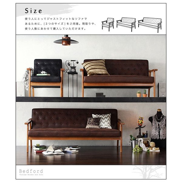ソファー 1人掛け 肘付き 木製 ファブリック ヴィンテージ加工|table-lukit|07