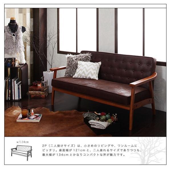ソファー 1人掛け 肘付き 木製 ファブリック ヴィンテージ加工|table-lukit|09