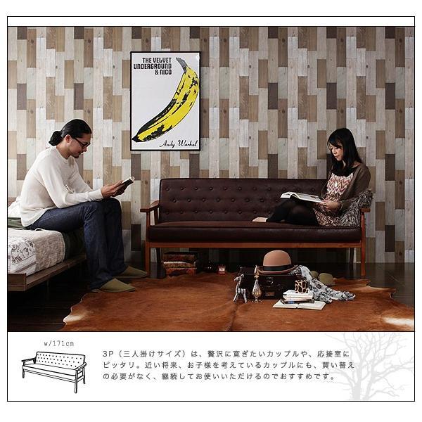 ソファー 1人掛け 肘付き 木製 ファブリック ヴィンテージ加工|table-lukit|10