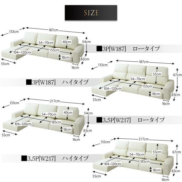 ローソファーL字ソファー 3人掛け 合皮レザー 高級感   〔3P〕 ロータイプ|table-lukit|09