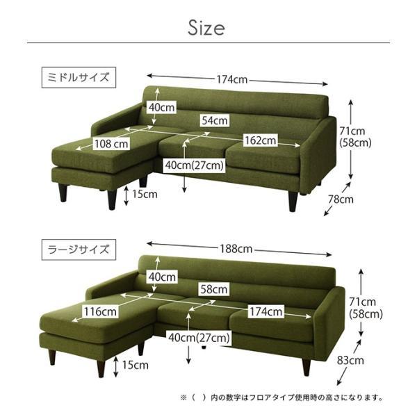 ソファ 3人掛け L字 コーナーソファ おしゃれなカウチソファ 〔3P ラージサイズ〕 脚あり|table-lukit|12