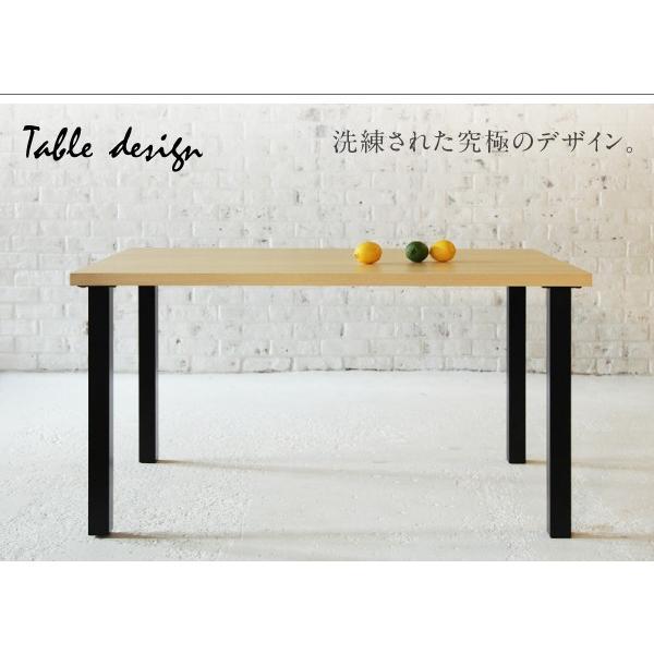 ダイニングセット 3点 〔テーブル幅120cm+ソファ1脚+右アームソファ1脚〕 右アーム|table-lukit|13