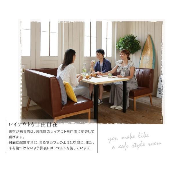 ダイニングセット 3点 〔テーブル幅120cm+ソファ1脚+右アームソファ1脚〕 右アーム|table-lukit|09