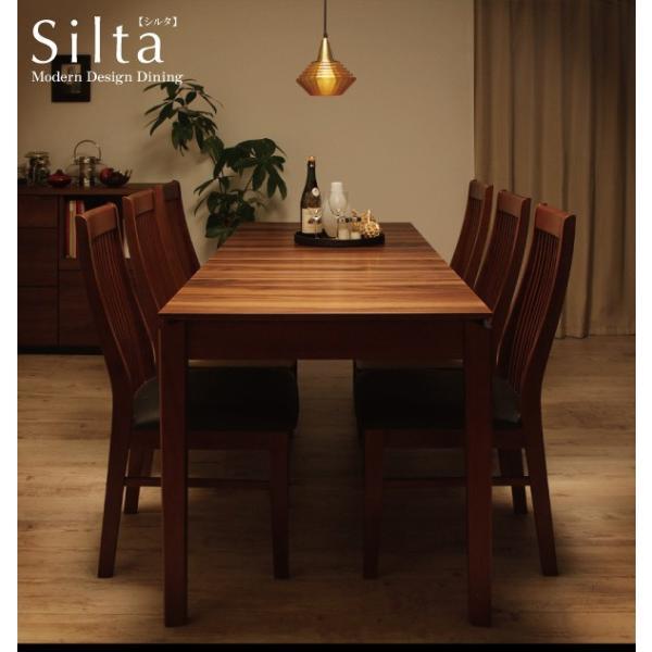 ダイニングテーブル 伸縮 7点 ハイバックチェア 〔テーブル/幅120〜150〜180cm+チェア6脚〕 6人用|table-lukit|02