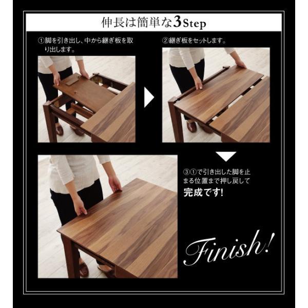 ダイニングテーブル 伸縮 7点 ハイバックチェア 〔テーブル/幅120〜150〜180cm+チェア6脚〕 6人用|table-lukit|11