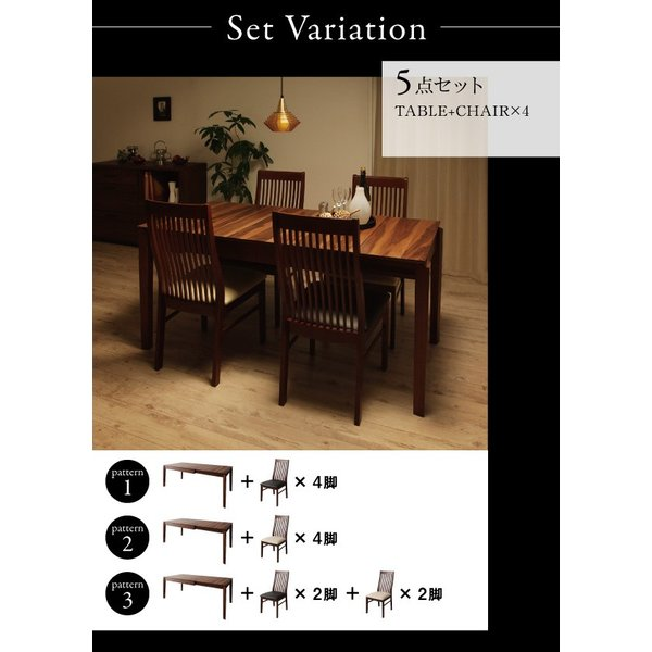 ダイニングテーブル 伸縮 7点 ハイバックチェア 〔テーブル/幅120〜150〜180cm+チェア6脚〕 6人用|table-lukit|13